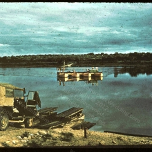 Ferry Crossing River Chari 1956